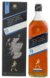 Johnnie Walker Black Label 12YO Origin Limited Edition