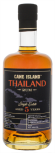 Cane Island Thailand Single Estate Rum 5YO 0,7L 43%